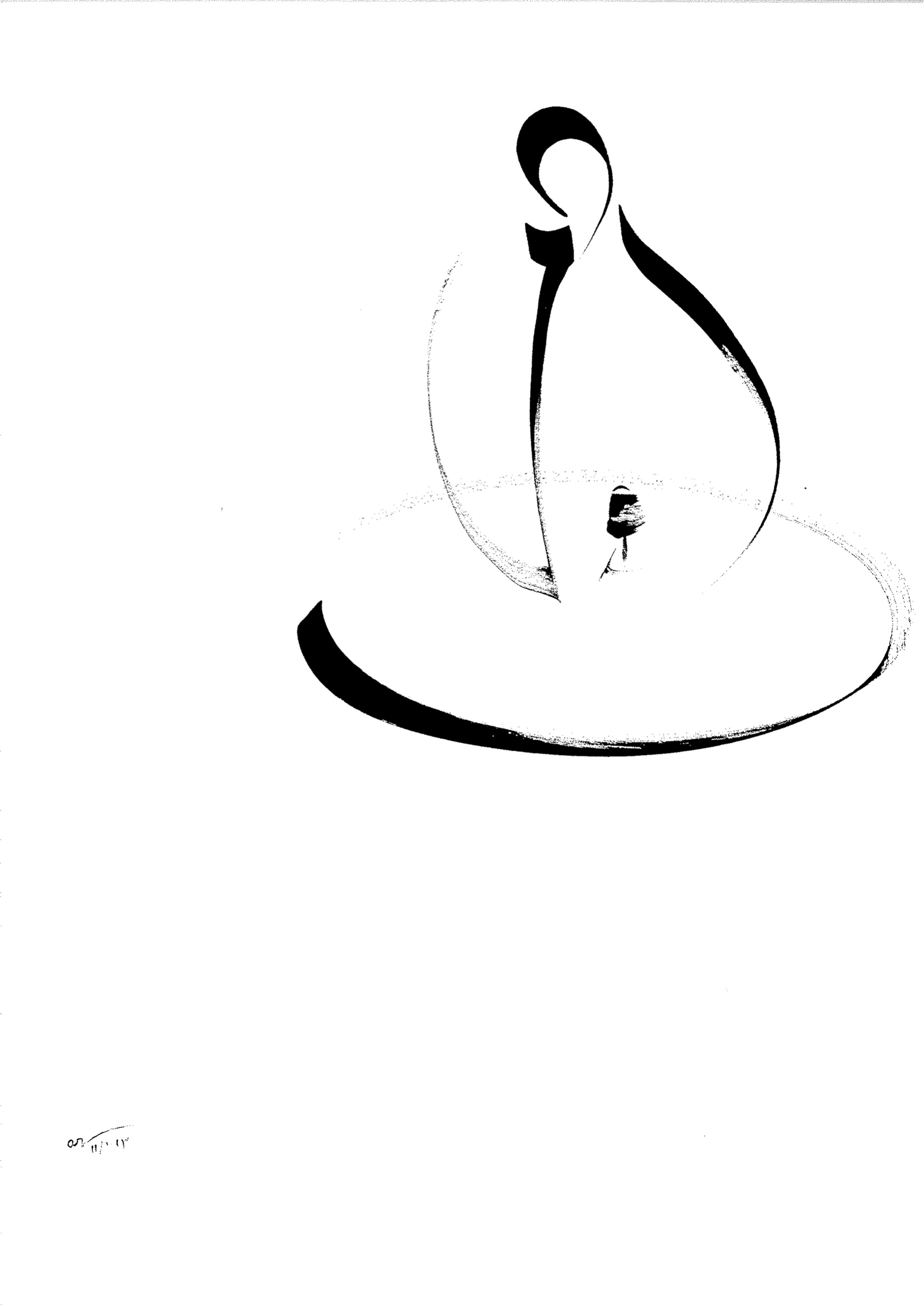 <p><span>Le buveur</span>, 2013<br>Format: 75 x 59 cm</p>